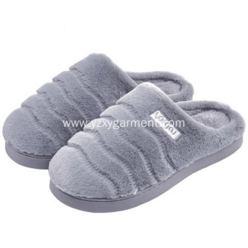 Comfortable Indoor Home Slippers