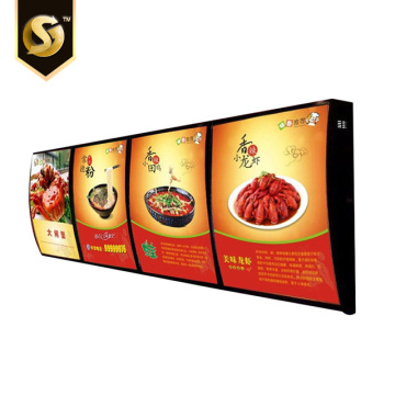 Single Sided Menu Curved Lightboxes