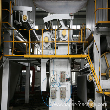Sizing Machine For Kraft Paper Making Machine