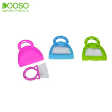 Round Handle Design Broom and Dustpan DS-511