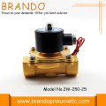 Two Way Direct Drive Brass Water Solenoid Valve
