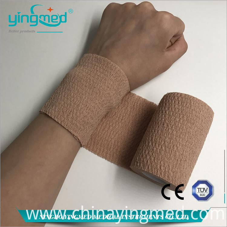 Cotton Adhesive Bandage