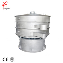 Mate Dried Leaves Circular Vibrating Screen Classifier