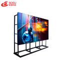 multi screen together lcd video wall