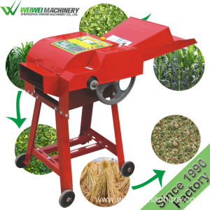 Chopper Animal Feed Corn Stalk Grass Cutter Machine