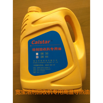 Propylene Oxide Recovery Machine Special Oil