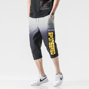 Men's baggy  beach pants