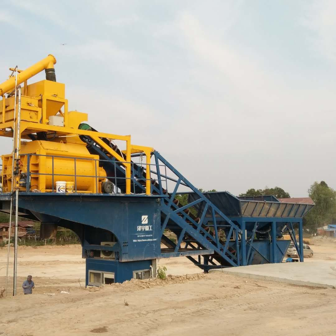 Mobile Concrete Mixing Plant YHZS25
