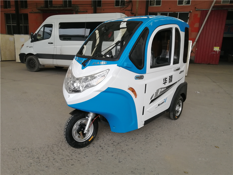 Three Person Electric Car
