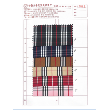 No. 7001 stripe fabric