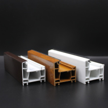 60mm Casement Series UPVC Profiles