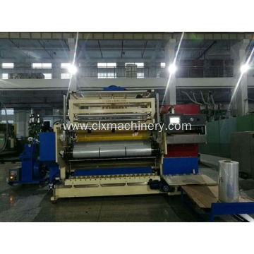 Stretch Film Extruder LLDPE Plastic Film Machine  Price