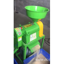 Home Use Small Single Rice Mill Machine