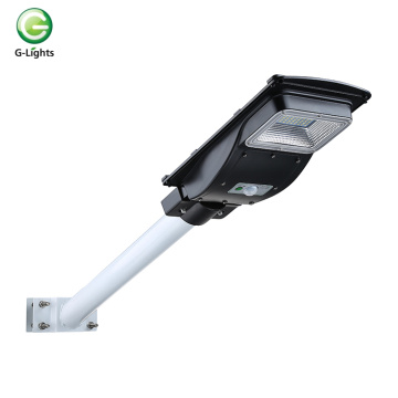 IP65 outdoor all in one solar street light