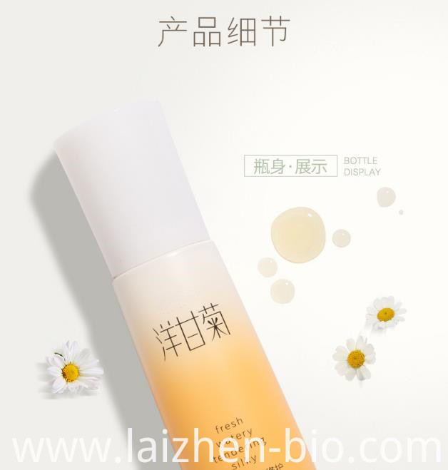 Moisturizing and brightening lotion