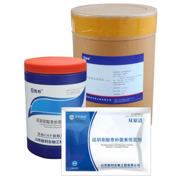Tiamulin fumarate soluble powder