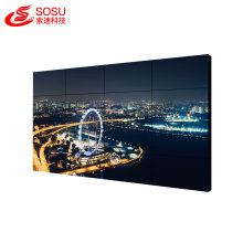 1.7 mm de bisel ultra estrecho lcd lg video wall