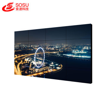 1.7mm ultra narrow bezel lcd lg video wall