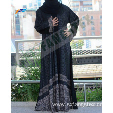 Formal Black Printed Nida Abaya Saudi Fabric