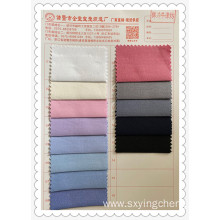 Stretch Oxford Shirt Fabric