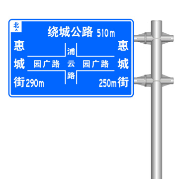 F sign pole 6 meters pole Rustproof pole