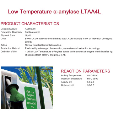 Low Temperature alpha amylase