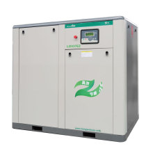 AC power LGV37EZ variable frequency air compressor