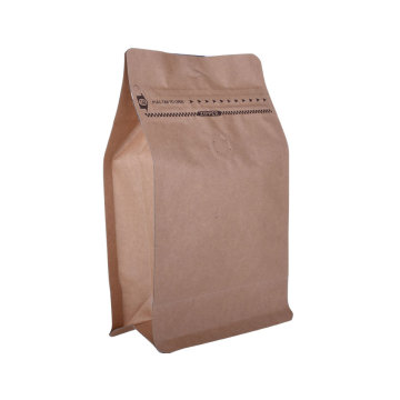 250g Unprinted Sotck Block Bottom Coffee Pouch