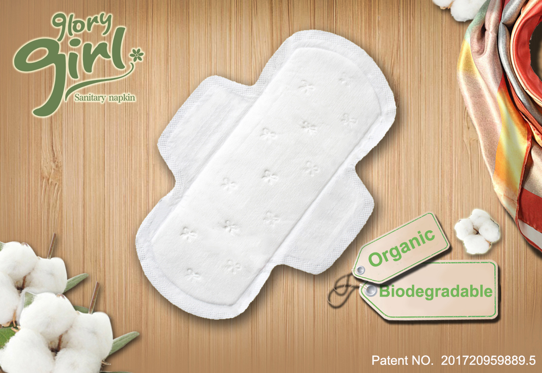 sanitary napkins brands in pakistan