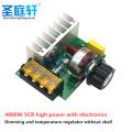 2000W thyristor regulator, 4000W AC 220V motor, high power electronic voltage regulator and temperature regulator module