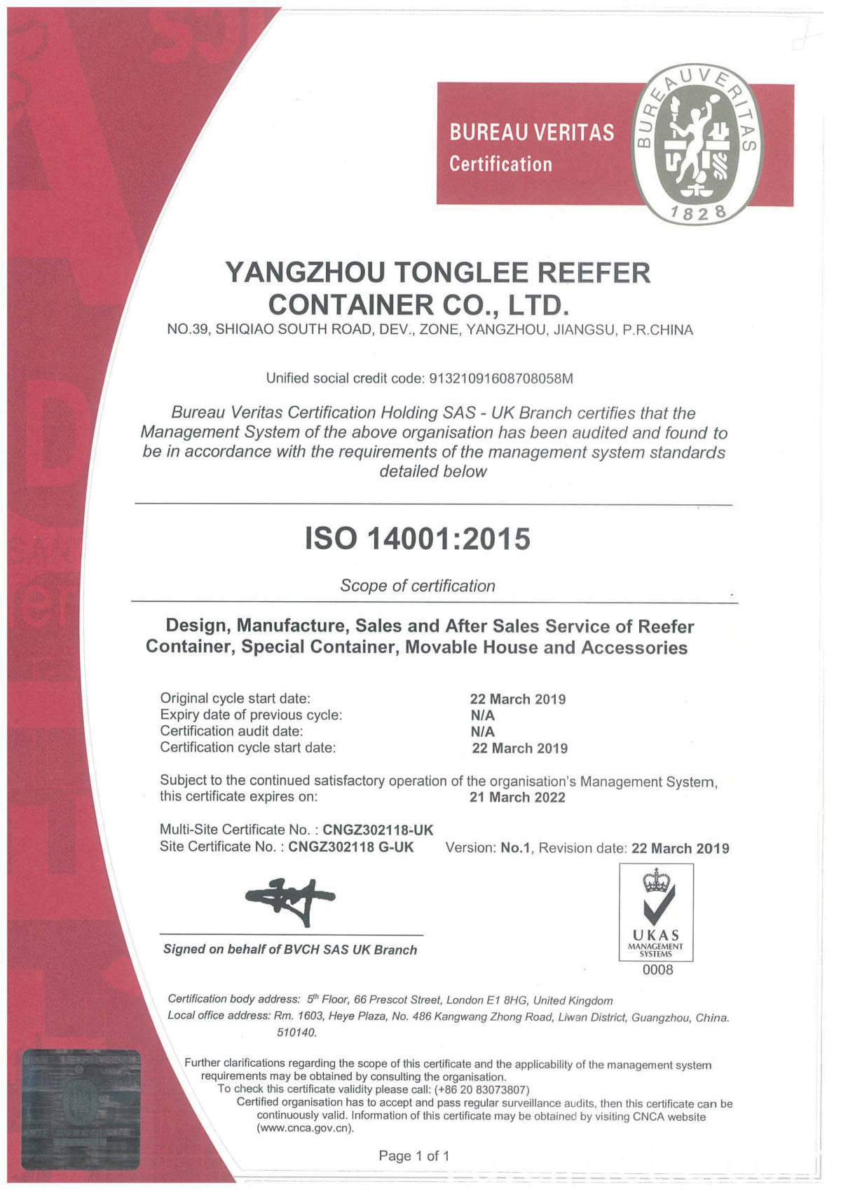 ISO 14001 certification for ISO Standard Generator Container