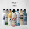 Moderate Alcohol Baijiu For Friend