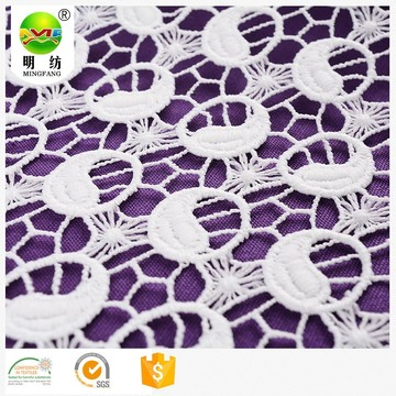 100% cotton yarn chemical lace embroidery fabric