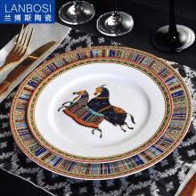 European Fine Bone China Western Dish Plates Beautiful Ceramic Tableware Hotel Decorative Plate For Dessert,Steak,Snack,Cake