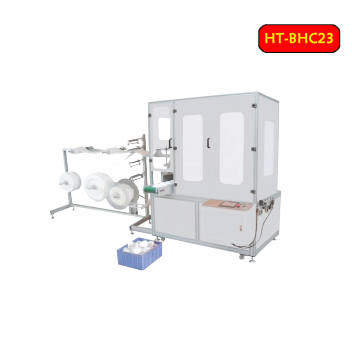 Non-Woven N95 Nose Face Cup Mask Making Machine