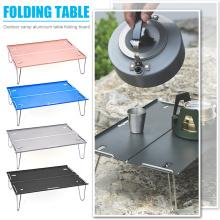 1pcs Outdoor Ultralight Portable Aluminum Folding Table Climbing Camping Table Mini Dining Table Tea Outdoor Furniture