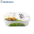 butter plastic oval container