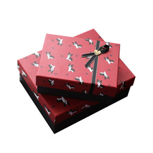 Customize High Quality Packaging Carton Box