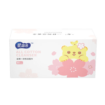 High Water Absorption Disposable Facial Cleansing Wipes