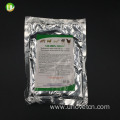 Ciprofloxacin Lactate Soluble Powder 10% for Animal
