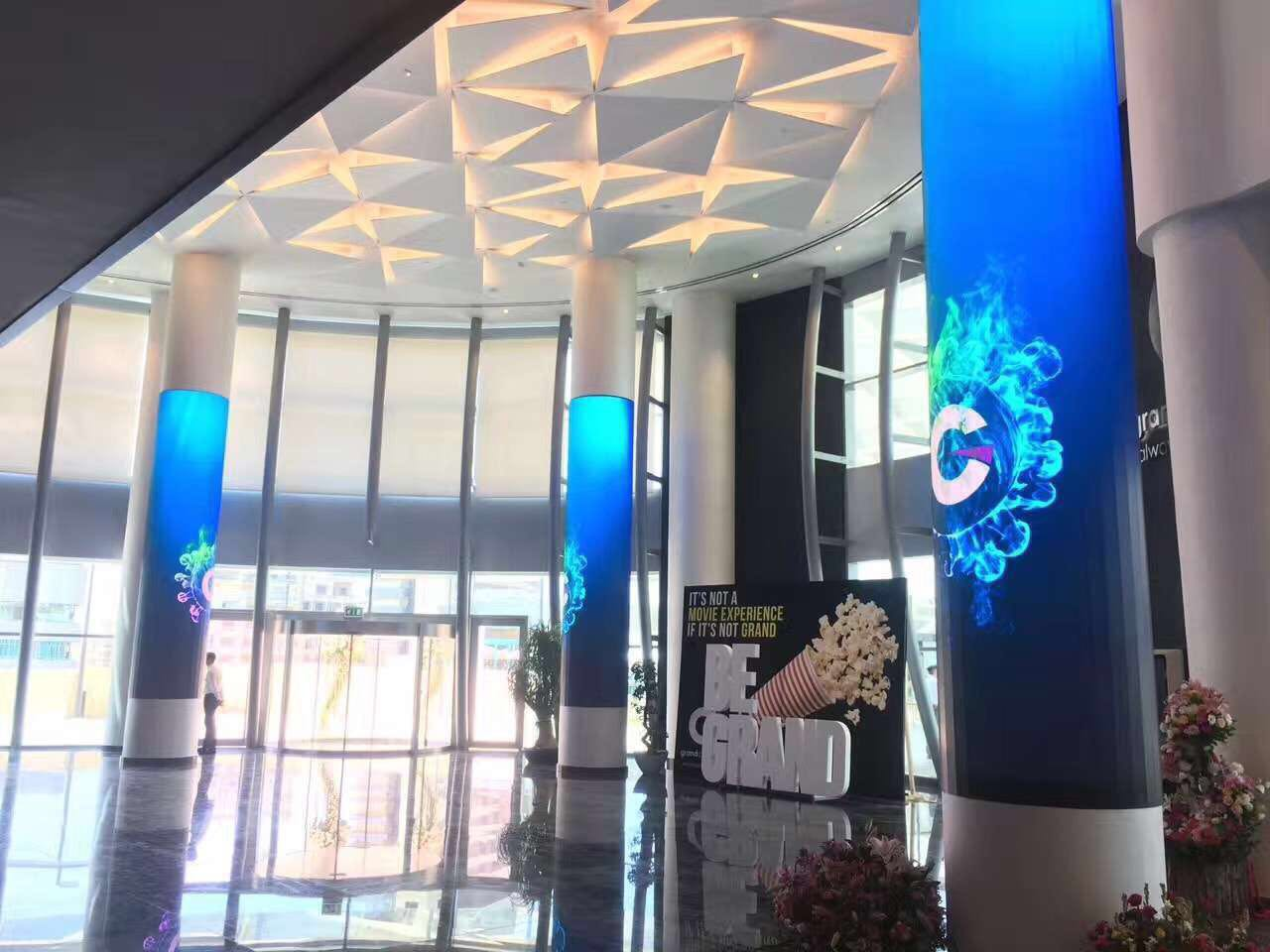 flexible led curtain