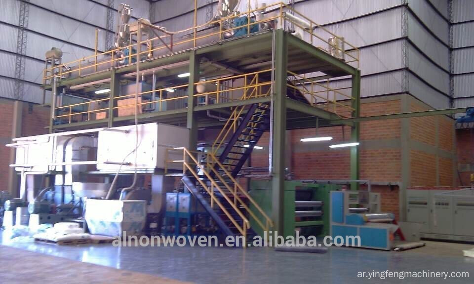 pp nonwoven machine