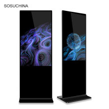 commercial display kiosk android touch screen