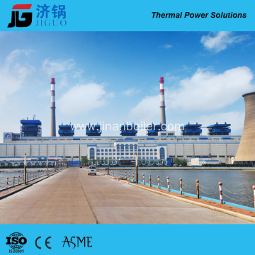 240t/h CFB Boiler for power plant