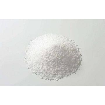Where to Buy Sodium Nitrite Food Grade Price