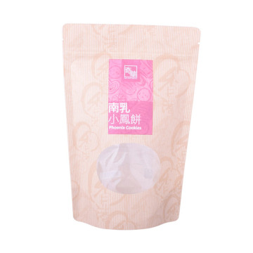 1lb compostable stand up paper bag for cookies