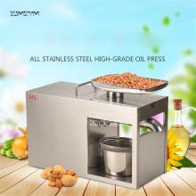 Oil presser peanut maker rapeseed olive Pistachio pecan almond Stainless stee oil press machine oil mill 220V/110V 1500W RG-406