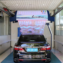 Leisu wash touchless car wash equipment