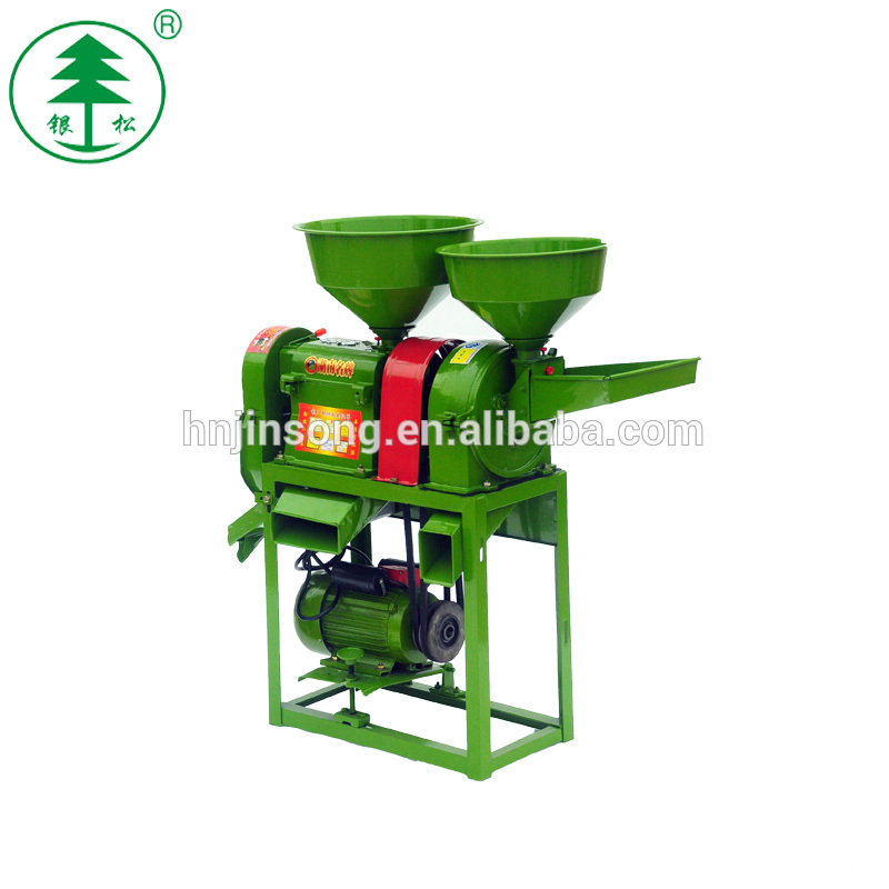 Rice Milling Equipment Rice Processing Machine