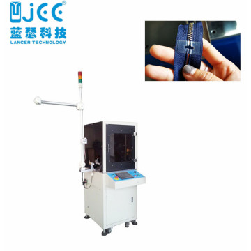 Full Automatic Metal Ultrasonic Punching Zipper Machine